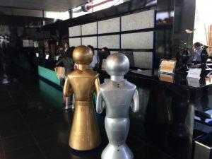 Gallery 12 - Tokyo the Robot - Grupo ADD