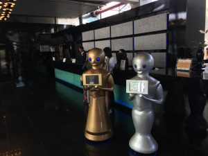 Gallery 13 - Tokyo the Robot - Grupo ADD