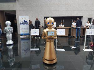 Gallery 19 - Tokyo the Robot - Grupo ADD